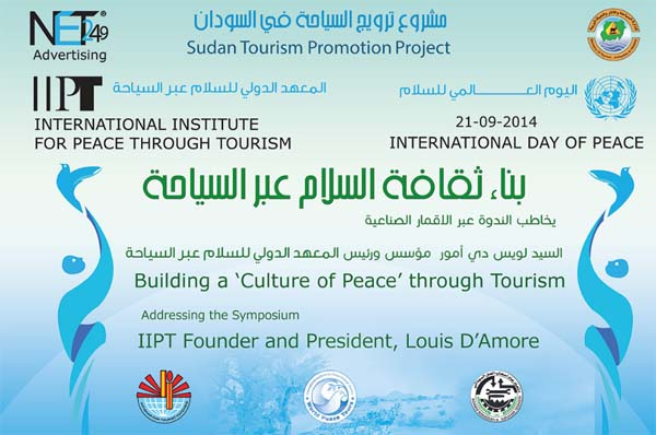 Sudan_IIPT_Tourism Project
