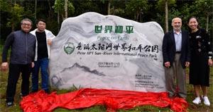 China Peace Park
