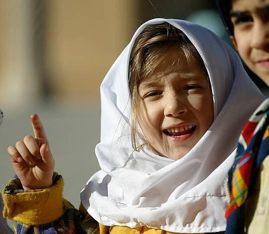 Iran Girl